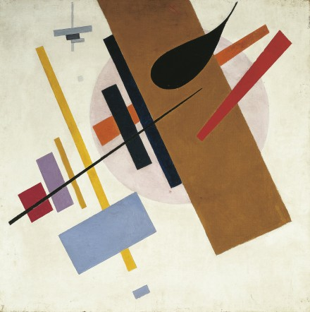 Kazimir Malevich, Supremus No. 55 1916, Tate Modern