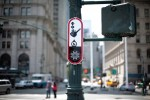 Sign No. 23 by Ryan McGinness, via WSJ