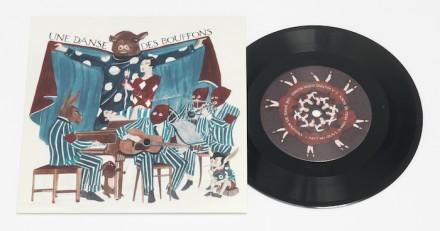Marcel Dzama, vinyl Danse des Boffouns (A Jesters Dance) (2014), David Zwirner