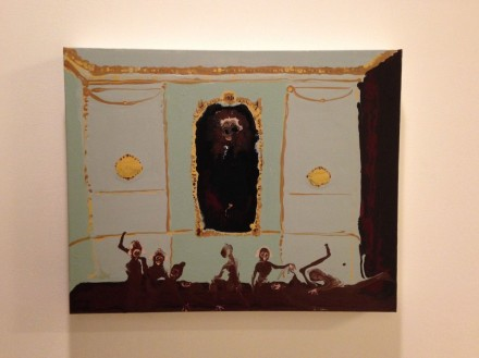 Genieve Figgis, Our First Party (2014)