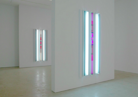 Robert Irwin, Cacophony (Installation View), via Pace Gallery