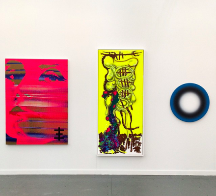 Richard Phillips, Aaron Curry and Ugo Rondinone, via Art Observed