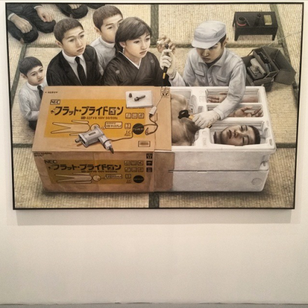 Tetsuya Ishida, Recalled (1998), via Art Observed