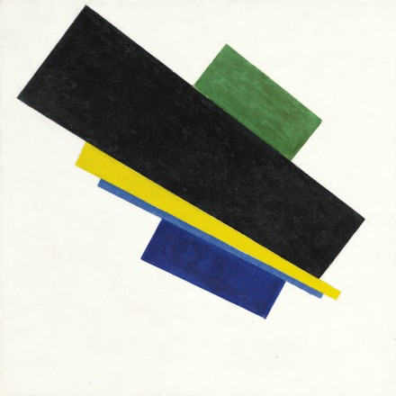 Kazimir Malevich, Suprematism, 18th Construction (1915), via Sotheby's