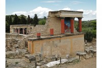 Knossos Museum, via Art Daily