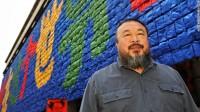 Ai Weiwei, via CNN