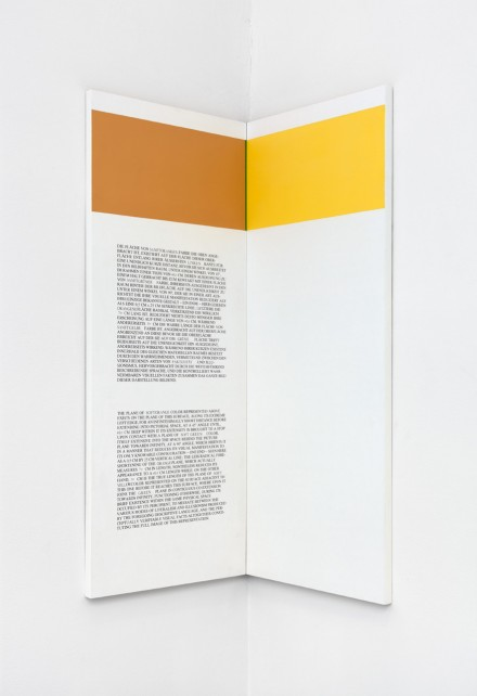 Douglas Huebler, The plane of softorange color represented above exists on the plane of this surface... (1978),