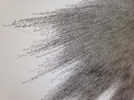 Idris Kahn, Displacement (detail) (2015)