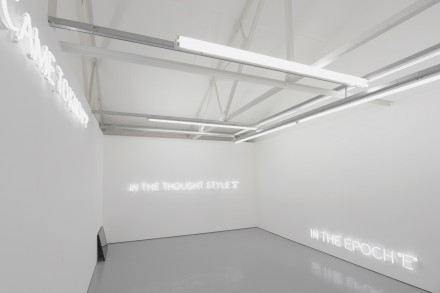 Liam Gillick, The Thought Style Meets The Thought Collective (Installation View), 2015