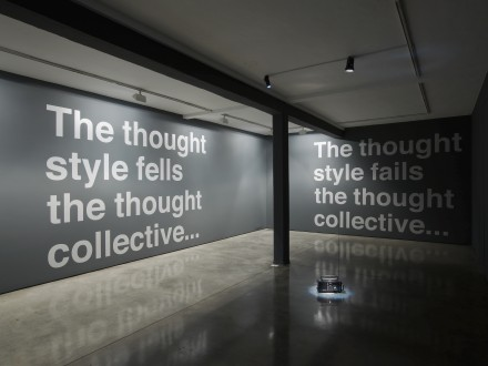Liam Gillick, The Thought Style Meets The Thought Collective at Maureen Paley, London (Installation View)