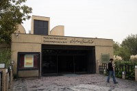 Tehran Museum of Contemporary Art, via Bloomberg