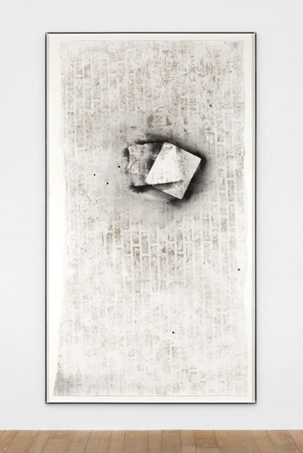 Huma Bhabha, Untitled (2015)