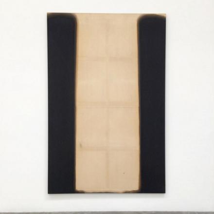 Yun Hyong-keung, Umber-Blue '78-33 (1978)