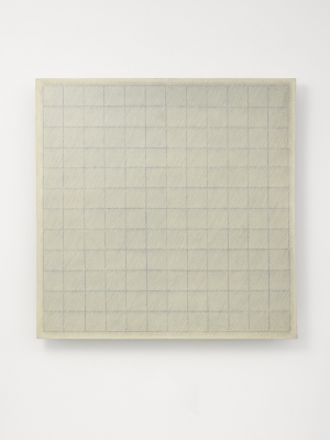 "Park Seo-Bo, ""Ecriture (描法) No. 8-69,"" (1969) photo courtesy White Cube (George Darrell)"
